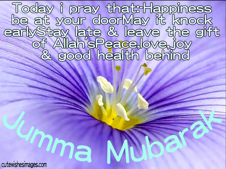Jumma Mubarak Cards Cute And Sweet Jummah Mubarak Cards