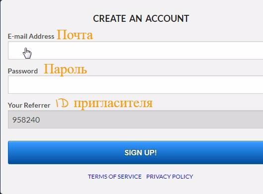 Так выглядит форма для регистрации (подписаны поля на русском)