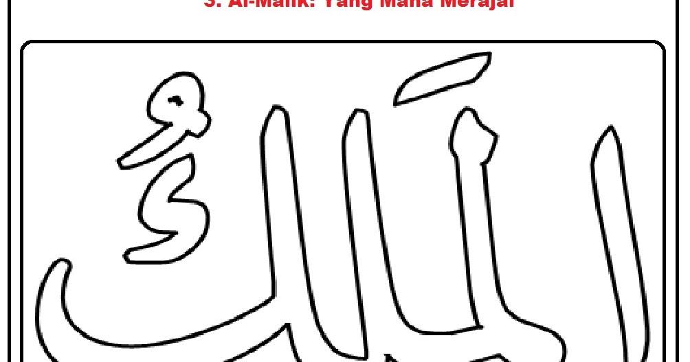 Sketsa Kaligrafi Untuk Diwarnai Cikimmcom