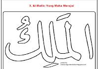 Gambar Kaligrafi Asmaul Husna Al Malik Cikimmcom