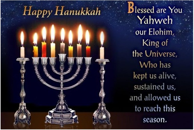 How to celebrate hanukkah 2018 in easy steps happy hanukkah 2018 how to celebrate hanukkah 2018 celebration starts here m4hsunfo