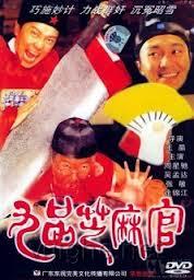 Xem Phim Quan Xẩm Lóc Cóc 1994