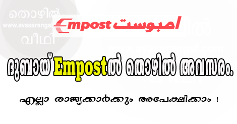 Jobs In Dubai At Empost
