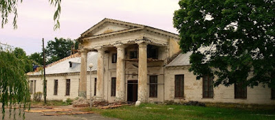 Wysokie Litewskie - pałac Sapiehów