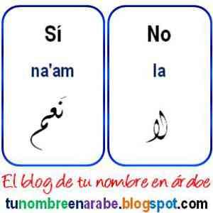 Si y No en letras Arabes