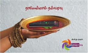 Polimer TV a Tamil-channel joined TataSky DTH platform.