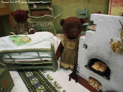 Moscow Fair 2017 фото