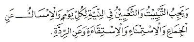 puasa-yang-benar-menurut-Islam-1.jpg