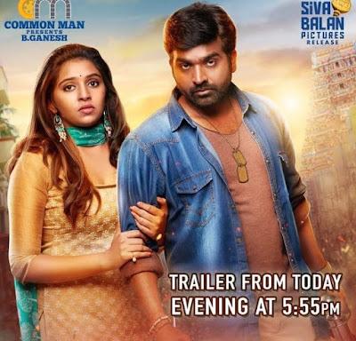 watch-vijay-sethupathi-rekka-movie-trailer-released
