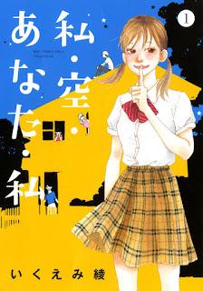 """Finaliza el manga """"tashi Sora Anata Watashi"""" de Ryo Ikuemi"""