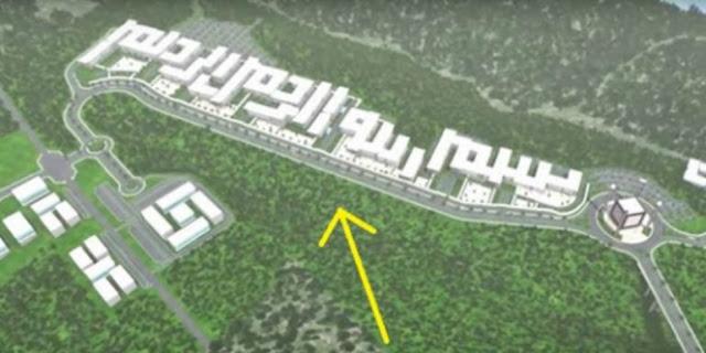 Mengagumkan! Gedung Kampus Ini Berbentuk Kaligrafi 'Bismillah'