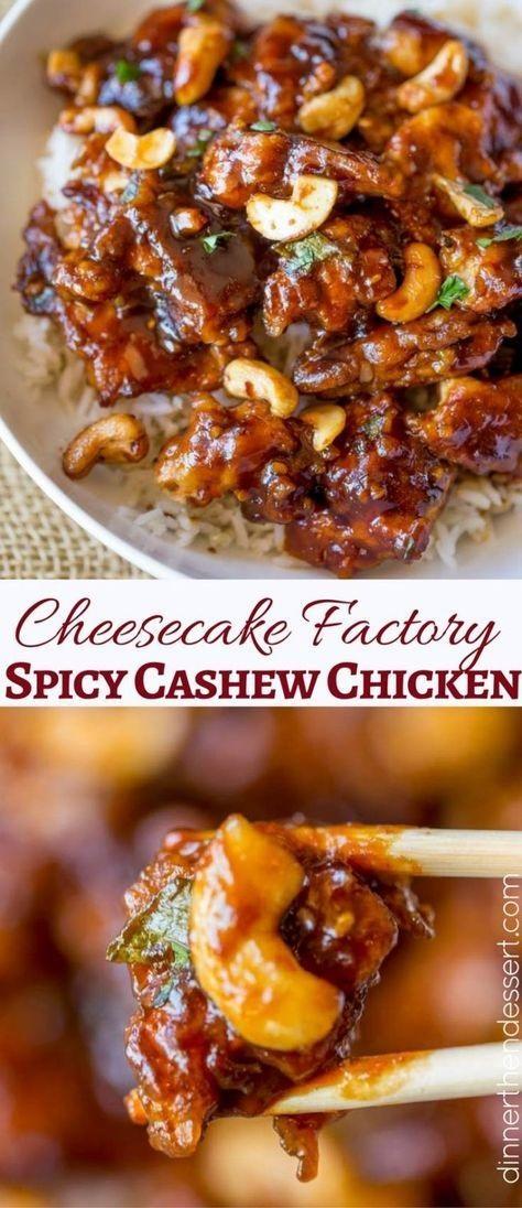 Cheesecake Factory's Spicy Cashew Chicken