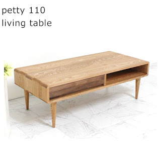 【LT-K-007-110】ペティ 110 living table