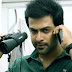 Prithviraj Sukumaran daughter, House, family, Photos, phone number, marriage, address, actor, latest new film, official website, movies, latest news