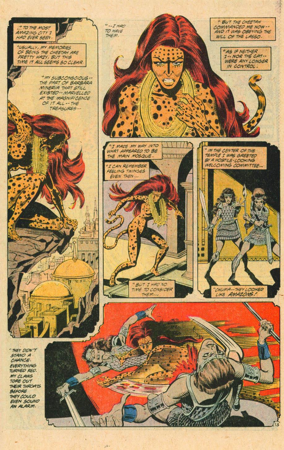 Read online Wonder Woman (1987) comic -  Issue #30 - 15