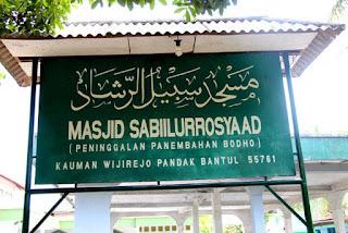 Sejarah Masjid Kaum