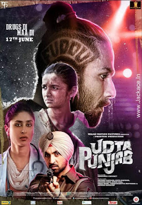 Udta Punjab Day Wise Box Office Collection