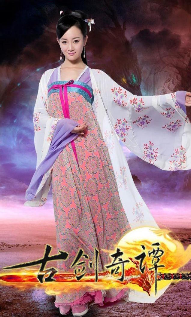 Zhang Meng in Sword of Legends