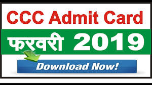 ccc admit card 2019, ccc admit card november 2019, ccc admit card october 2019, ccc result 2018 ccc admit card august 2018 ccc admit card 2019 ccc admit card 2018 september ccc admit card december 2018