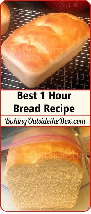 Best 1 Hour Bread