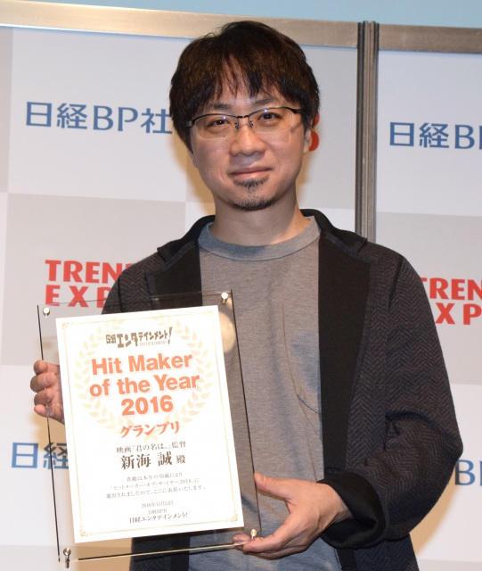 Reżyser Makoto Shinkai trzymający nagrodę