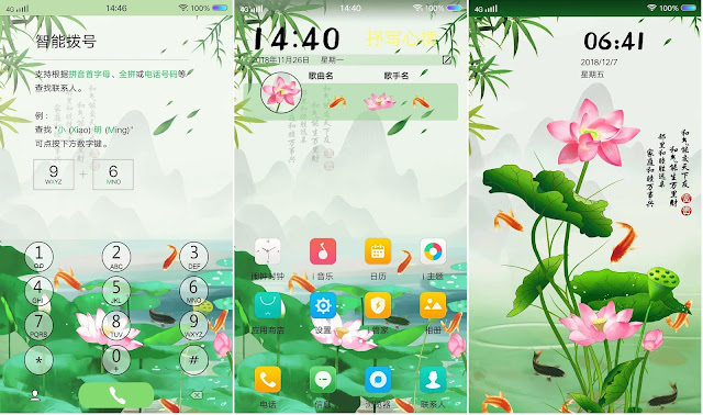 Green Theme For Vivo Smartphone