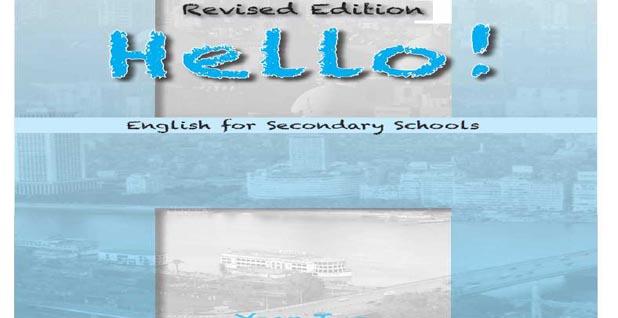 تحميل كتاب اللغة الانجليزية workbook للصف الثانى الثانوى ترم أول 2019
