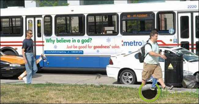 Menjadi baik demi kebaikan