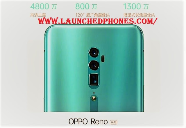 Oppo Reno launch date