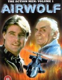 Airwolf | Bmovies