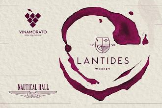 Το Vinamorato παρουσιάζει το Κτήμα Λαντίδη