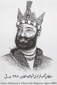 Turk Ruler