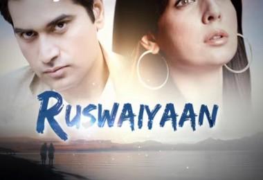 Ruswaiyaan tv serial story, timing, TRP rating this week, actress, actors photos