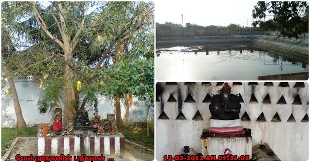Achirupakkam Shiva Temple