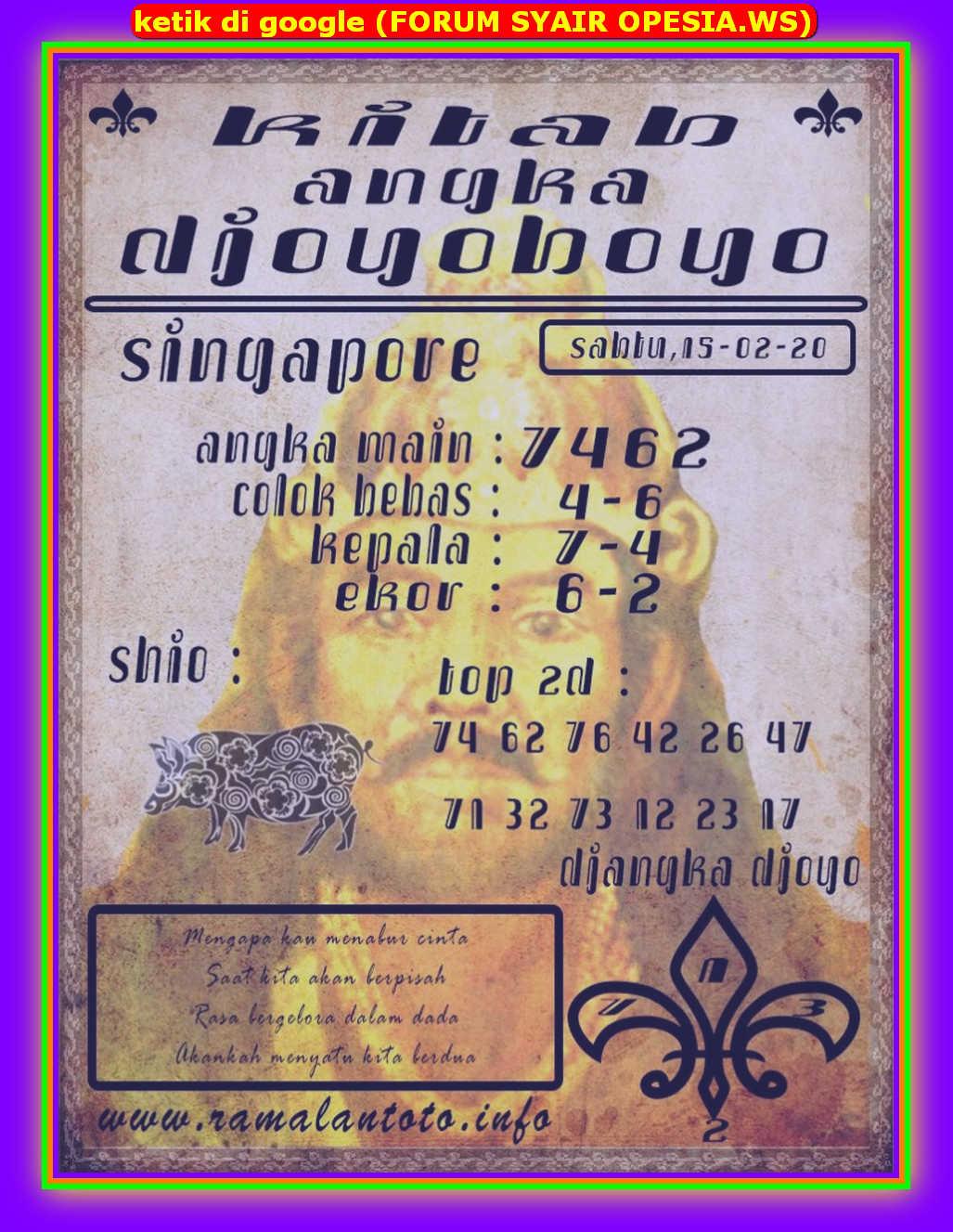 Kode syair Singapore Sabtu 15 Februari 2020 140
