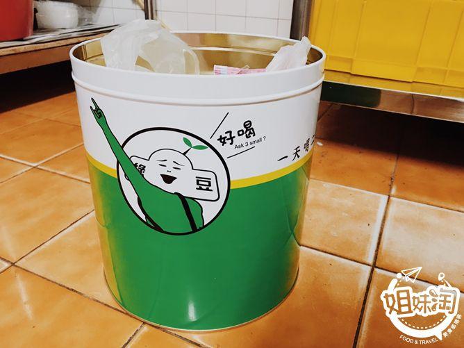 何必問綠豆沙-三民區飲料推薦