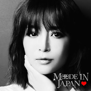 浜崎あゆみ - M(A)DE IN JAPAN MP3 RAR Download