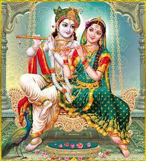राधा कृष्ण