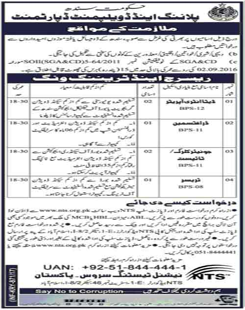 Jobs in Planning and Development Department Sindh 23 Feb 2017