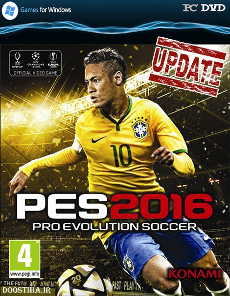 PTE Patch 5.0 PES 2016