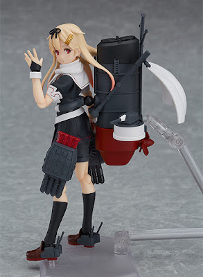 "figma Yudachi Kai-IIu de ""Kantai Collection"" - Max Factory"