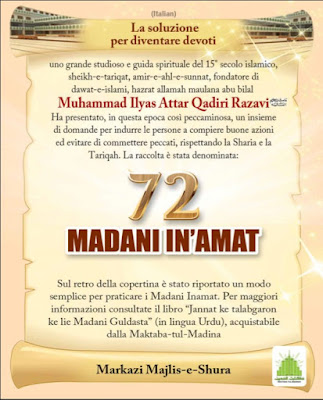 Download: 72 Madani Inamat pdf in Italian by Maulana Ilyas Attar Qadri