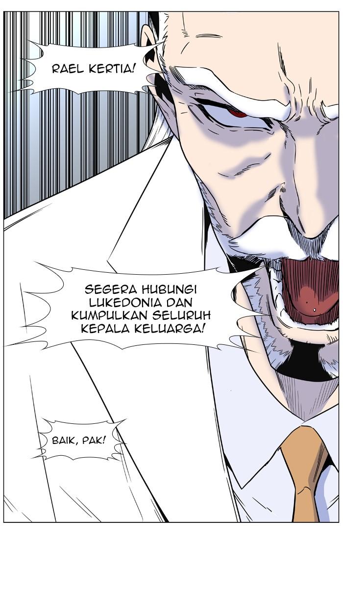Dilarang COPAS - situs resmi www.mangacanblog.com - Komik noblesse 474 - chapter 474 475 Indonesia noblesse 474 - chapter 474 Terbaru 71|Baca Manga Komik Indonesia|Mangacan