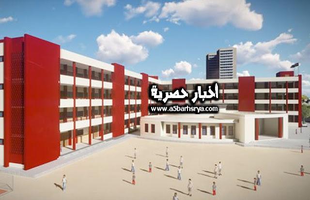كيفية الالتحاق بالمدارس اليابانية 2018 في مصر وأخر موعد للتقديم موقع وزارة التربية والتعليم