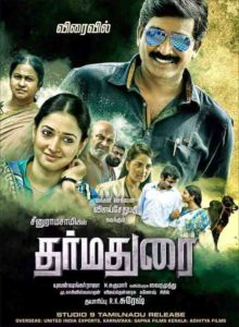 Dharma Durai 2016 Tamil Movie Free Download 720p HD thumbnail