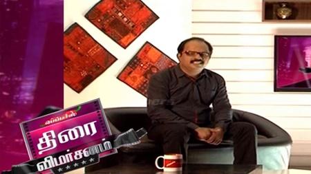 Thiraivimarsanam – Vanamagan Film Review | Peppers Tv