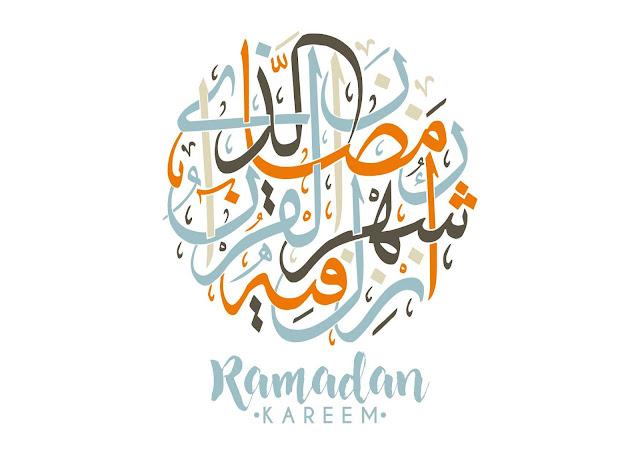 Calligraphy Ramadhan Kareem Vector 5