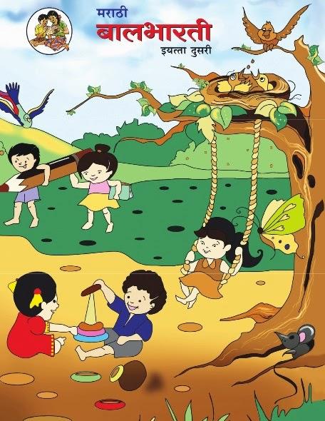 http://www.balbharati.in/downloadbooks/marathi_balbharti_2nd_final.pdf