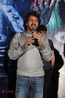 Upendra Priyanka Trivedi Chinnari Trailer Launch Pos  0028.jpg