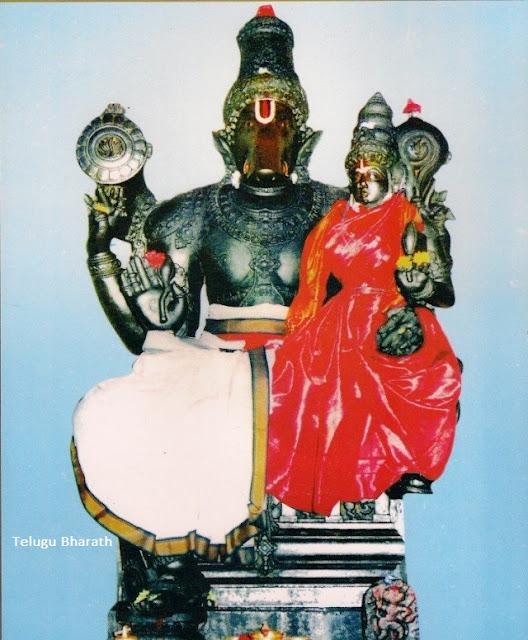 భూ వరాహస్వామి - Bhu varahasawmy